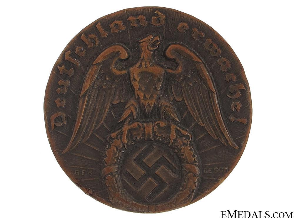 eMedals-Third Reich Period Mirror
