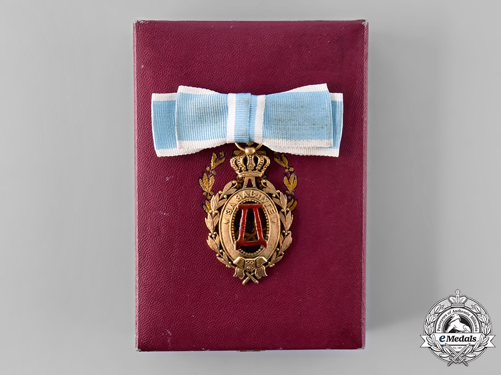 eMedals-Serbia, Kingdom. A Queen Draga Medal, I Class Gold Grade, by Karl Fischmeister