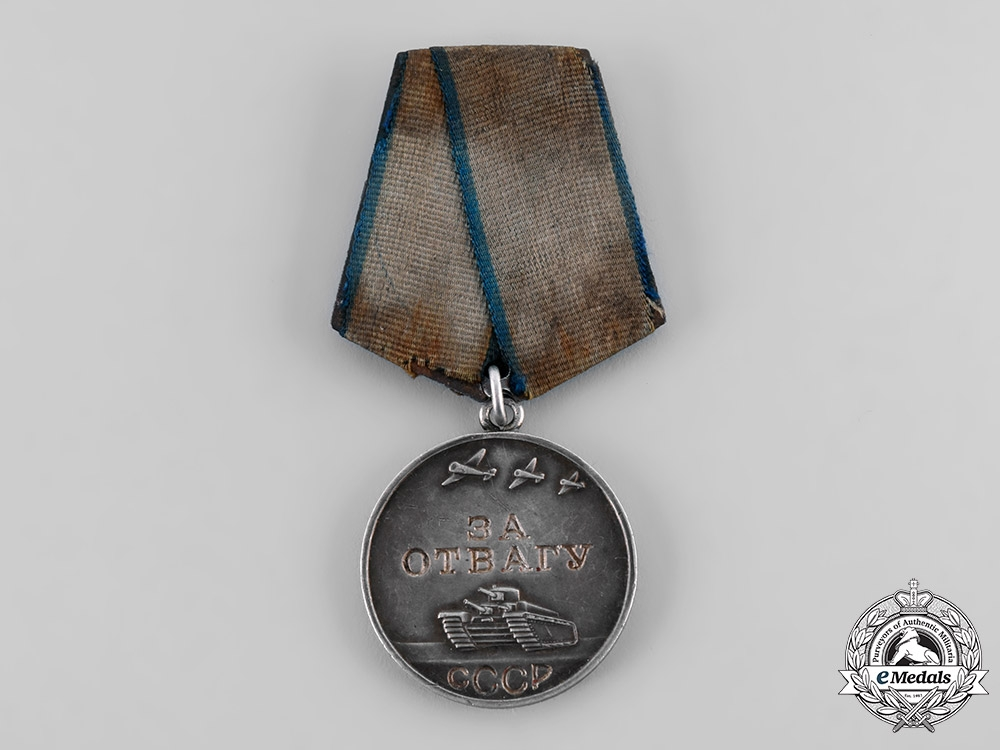eMedals-Russia, Soviet Union. A Medal for Bravery, Type II