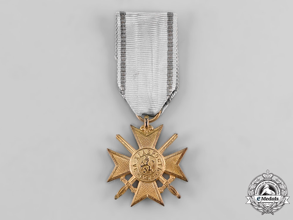 eMedals-Bulgaria, Kingdom. A Military Order for Bravery, II Class Soldier's Cross for Bravery, c. 1915