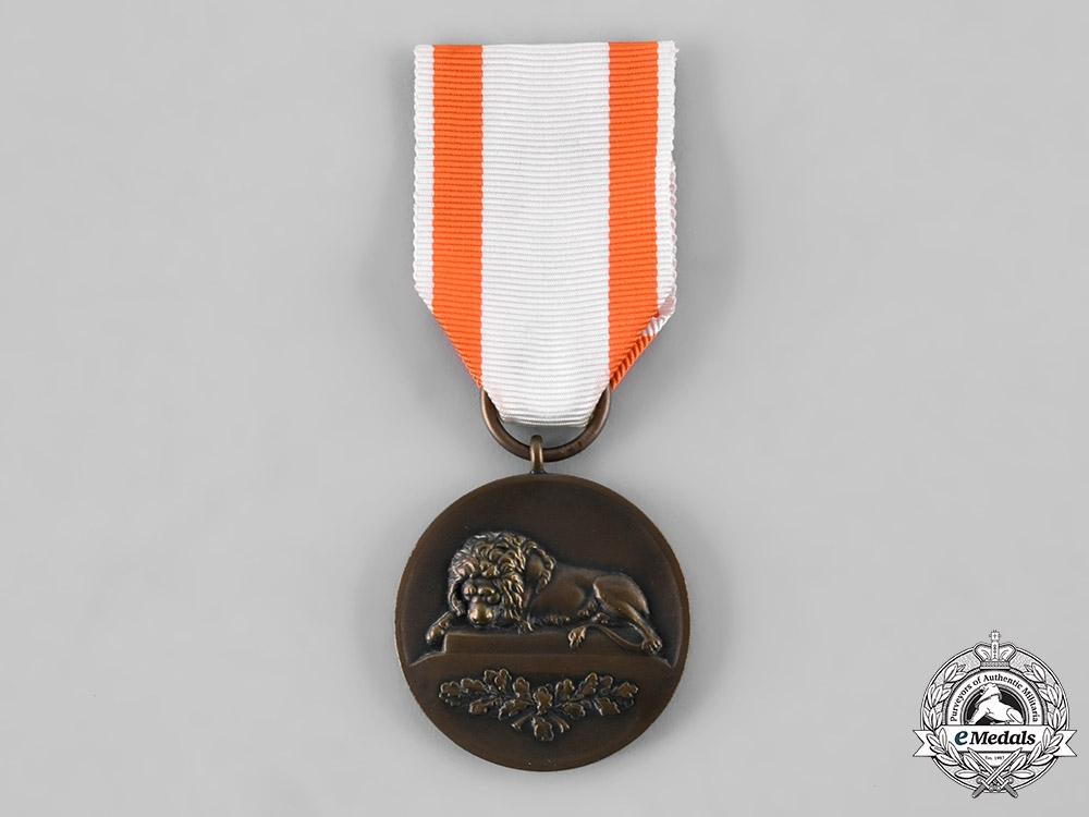 eMedals-Prussia, Kingdom. A Kurhessian Anniversary Medal, c.1914