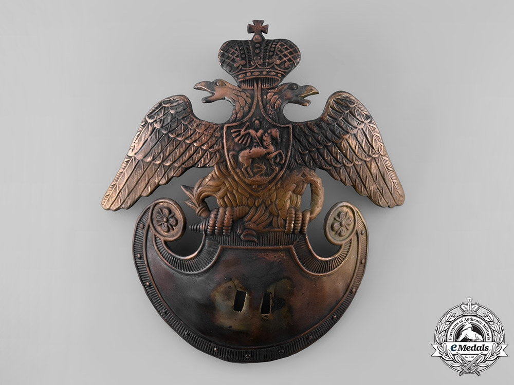 eMedals-Russia, Imperial. An Imperial Infantry Regiment Plate