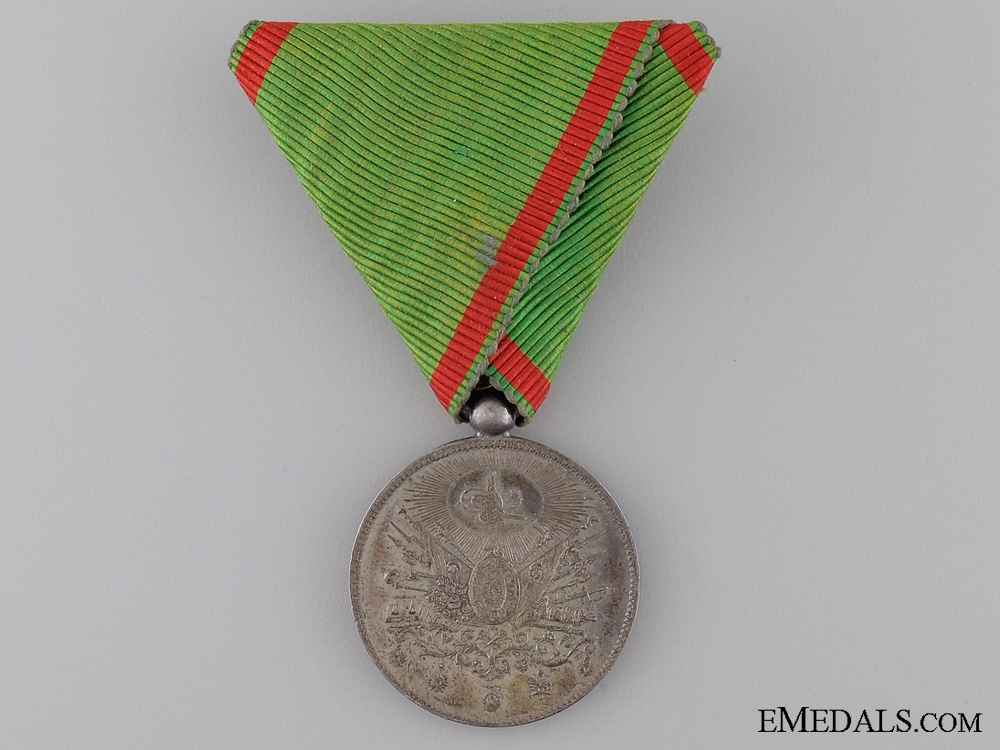 eMedals-Turkish Sanayi Medal