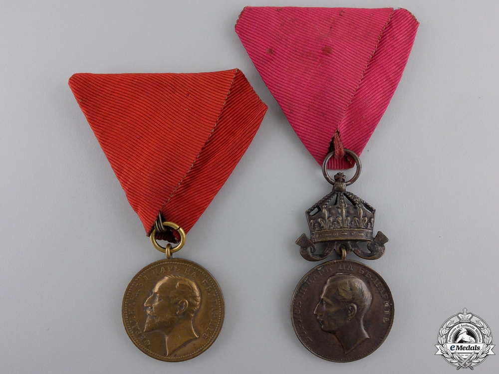 eMedals-Two Bulgarian Bronze Grade Medals for Merit