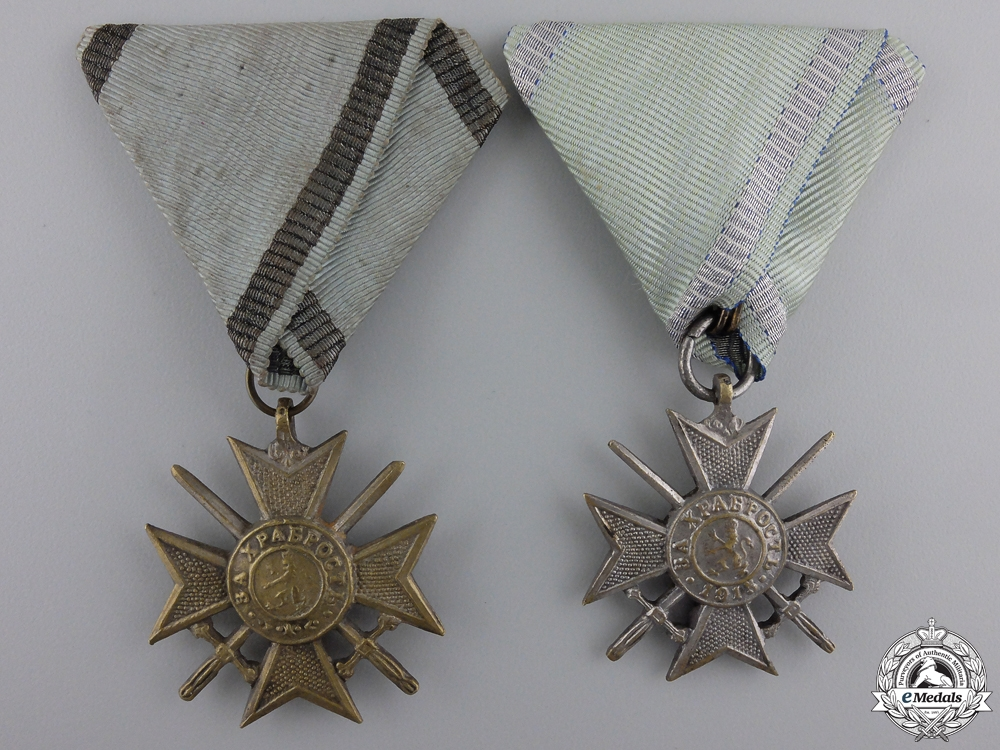 eMedals-Two Bulgarian Military Orders of Bravery