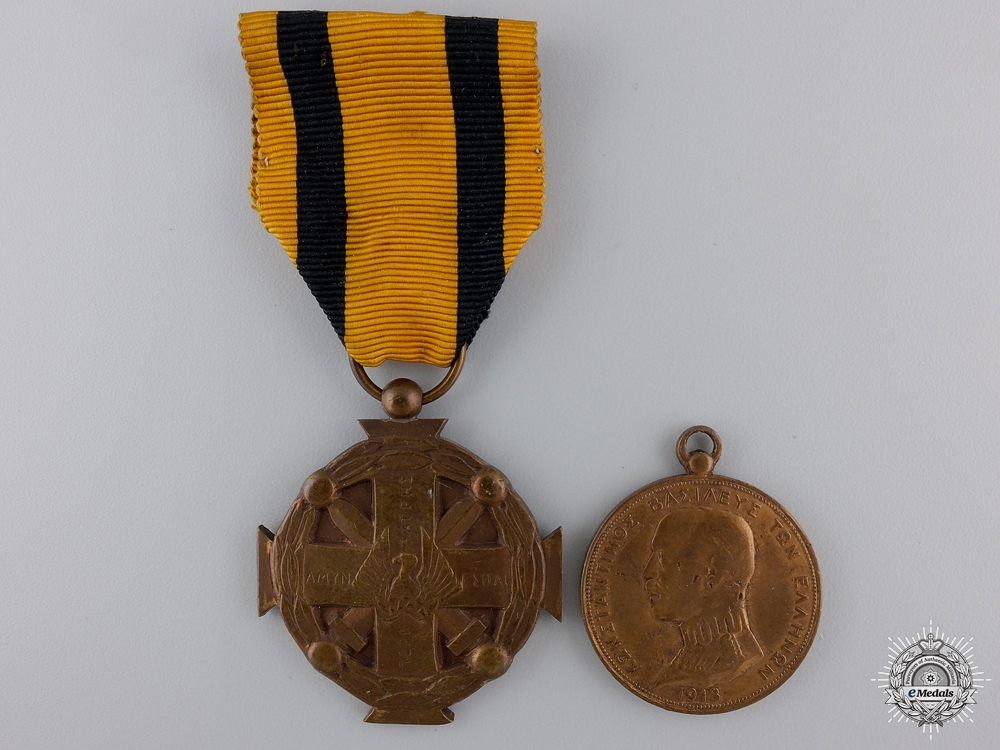 eMedals-Two Greek Medals & Awards