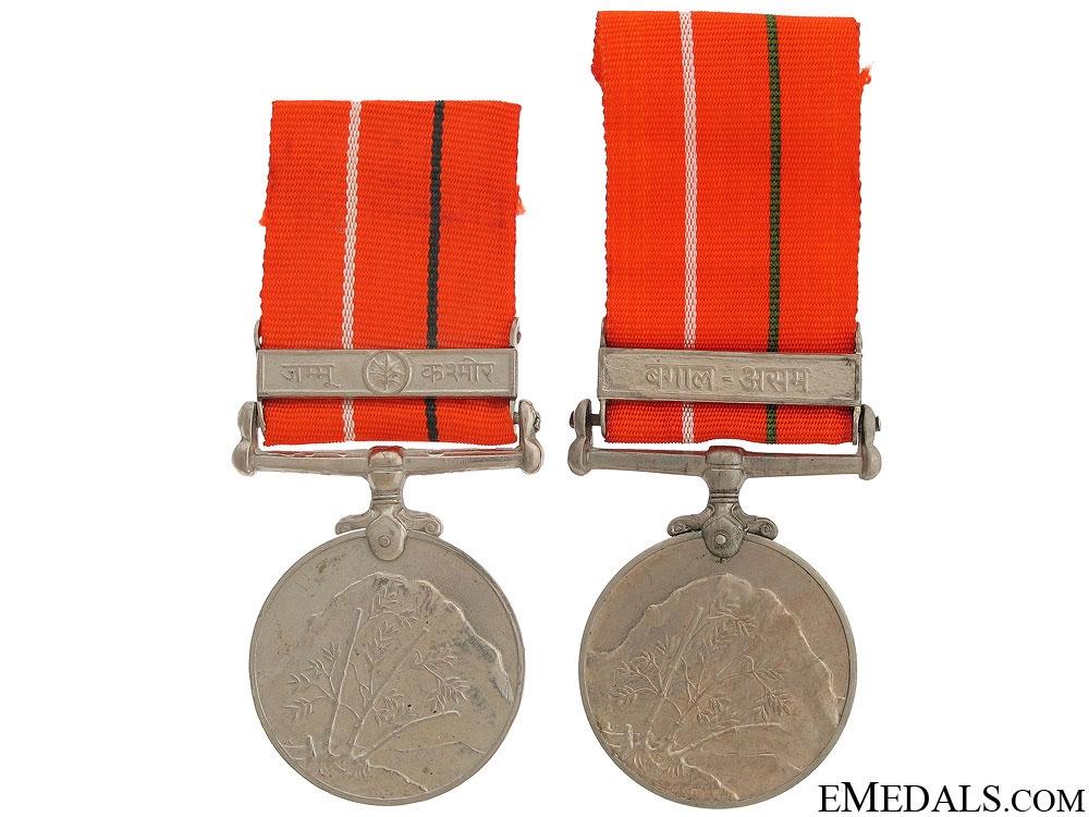 eMedals-Two Indian Sainya Seva Medals