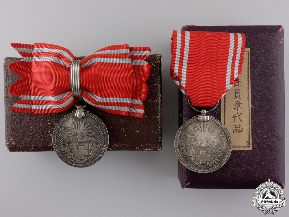 eMedals-Two Japanese Red Cross Membership Medals