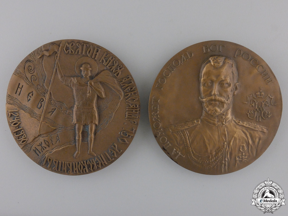 eMedals-Two Russian Commemorative Table Medals