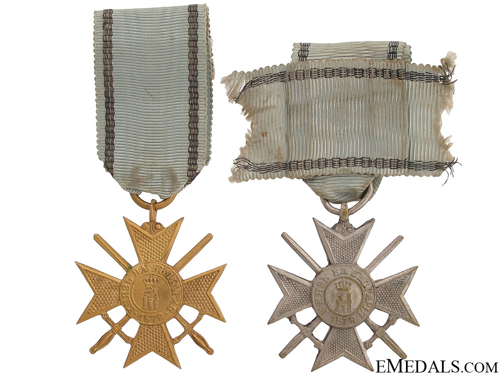 eMedals-Two Soldier's Crosses for Bravery