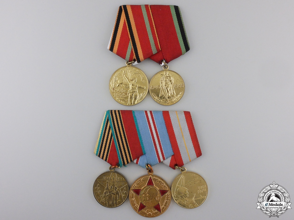 eMedals-Two Soviet Russian Medal Bars