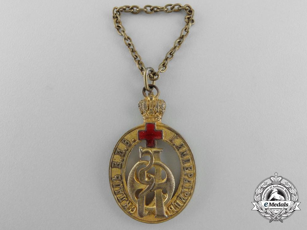 eMedals-A First War Imperial Russian Red Cross Depot of the Empress Alexandra badge