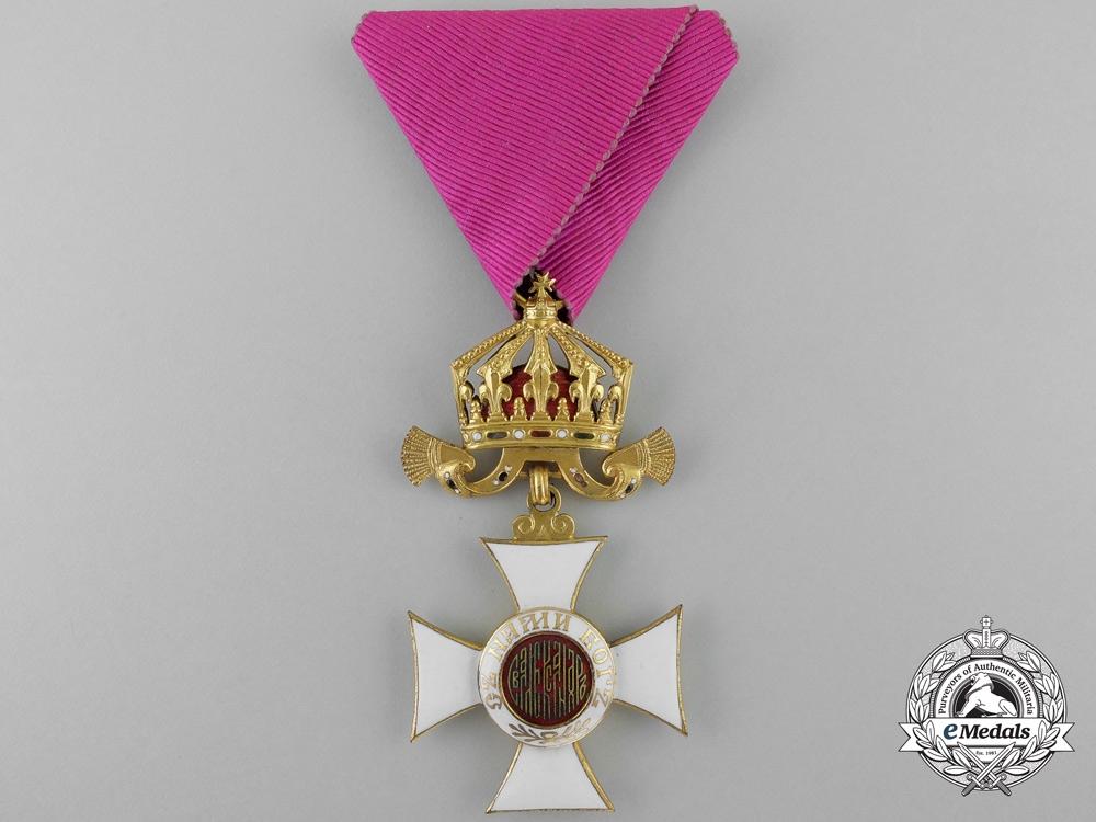 eMedals-A Bulgarian Order of St. Alexander; Fifth Class