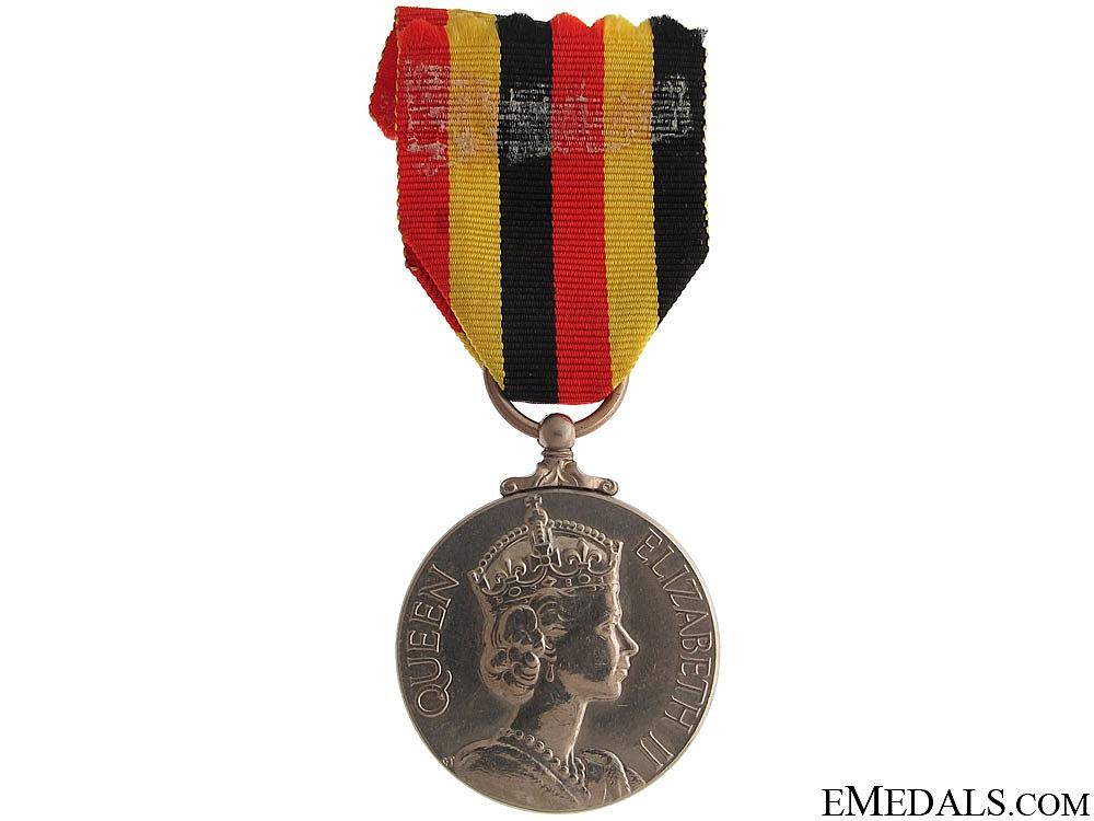 eMedals-Uganda Independence Medal