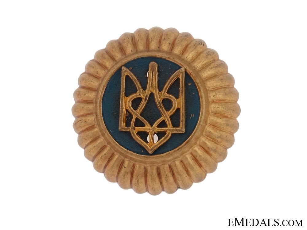 eMedals-WWII Cap Badge Of Ukrainian Volunteers