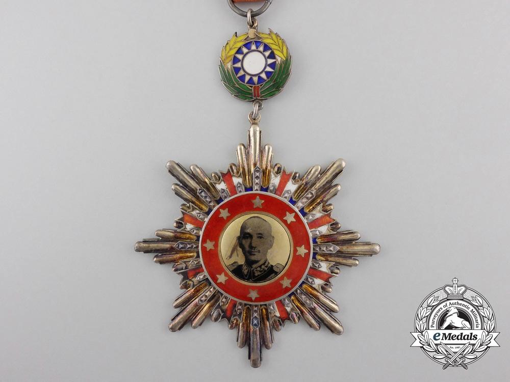 eMedals-A Rare Chiang Kai-Shek Victory Order