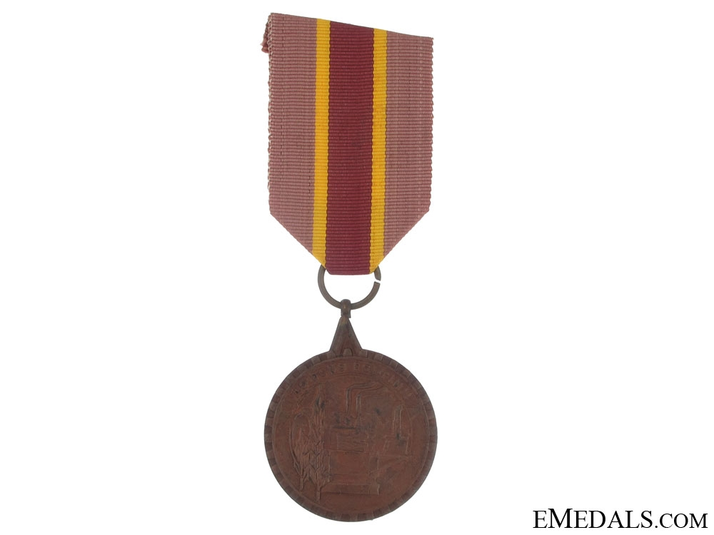 eMedals-Labour Medal