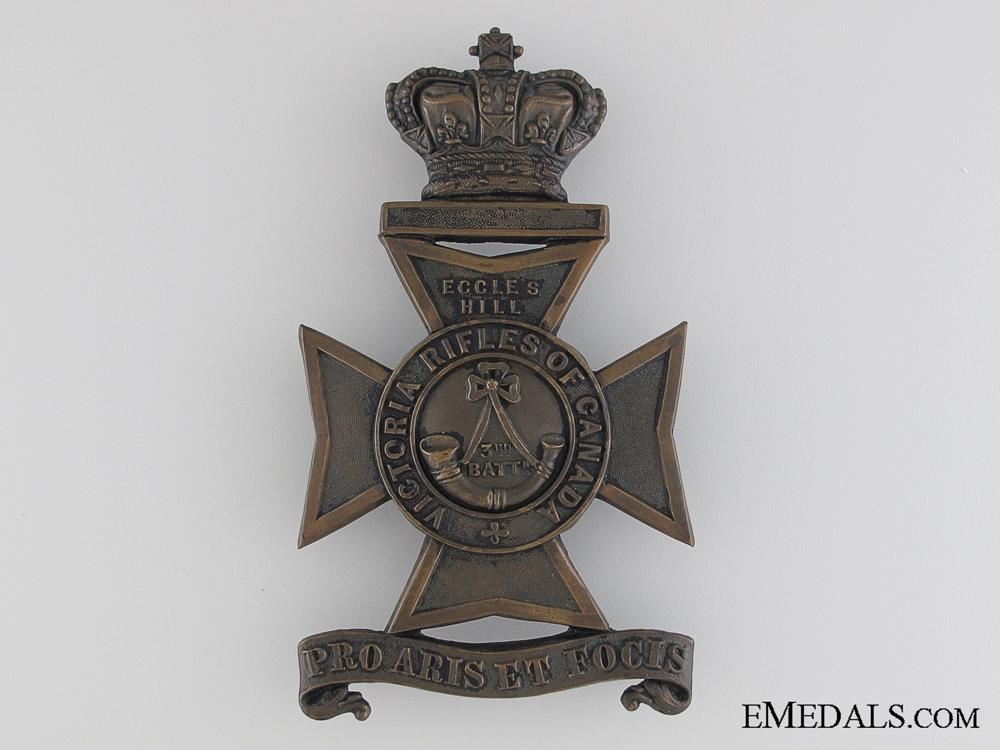 eMedals-Victoria Rifles of Canada Helmet Plate