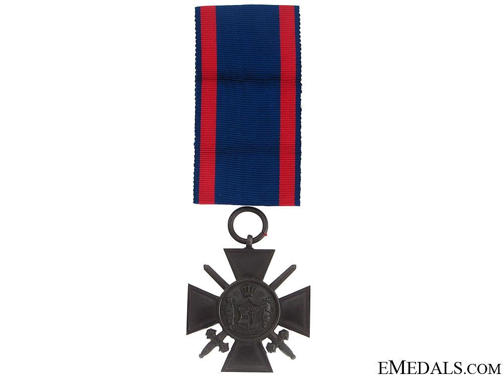 eMedals-War Merit Cross