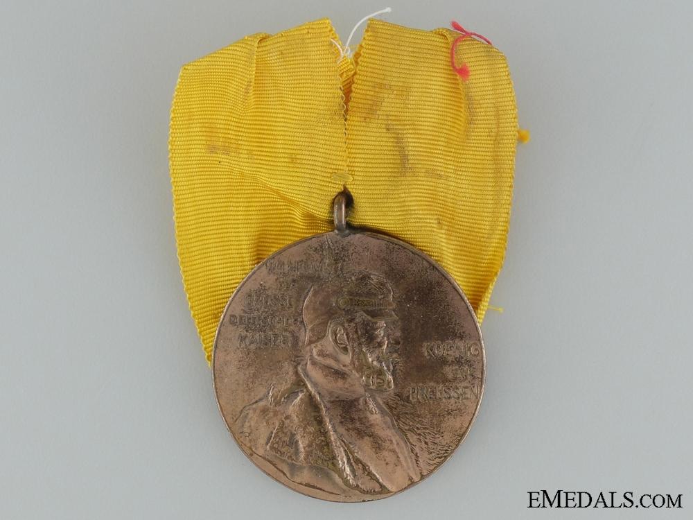 eMedals-Wilhelm I Centenary Medal 1787-1887