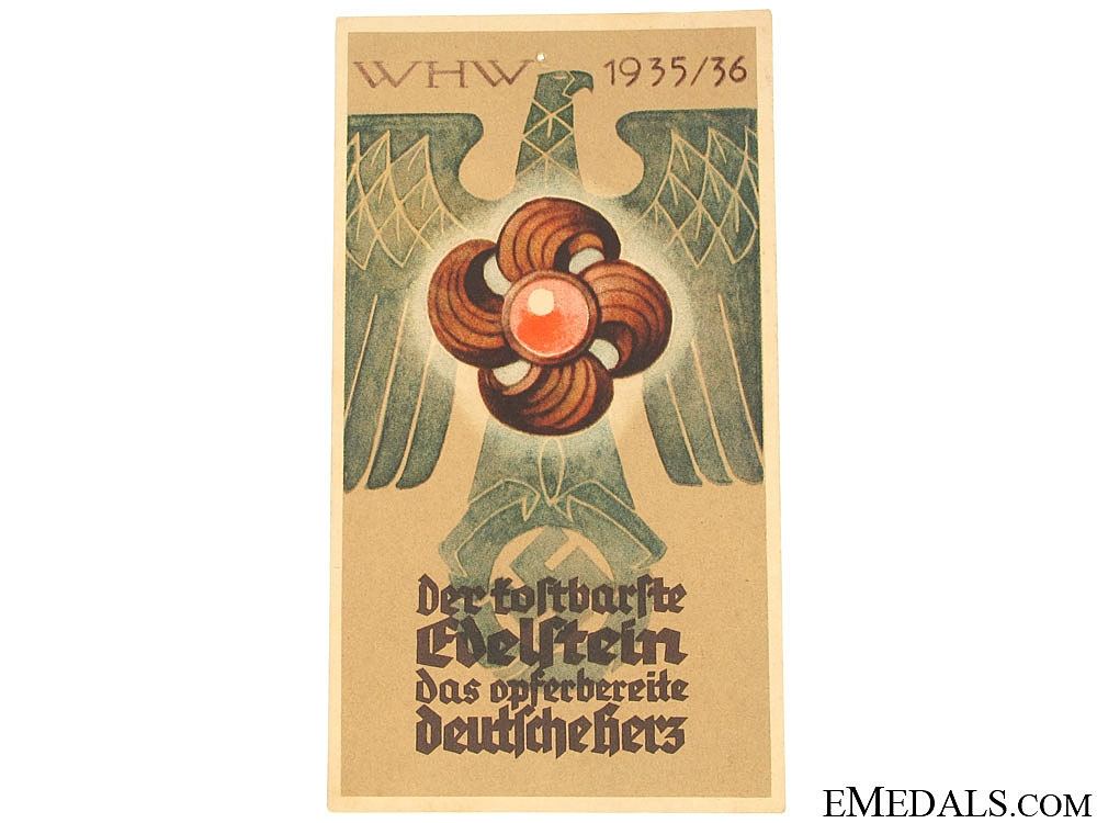 eMedals-Winterhilfswerk (WHW) The Most Precious Gem that a Sacrificing German Can Oversee Handout, 1935-1936