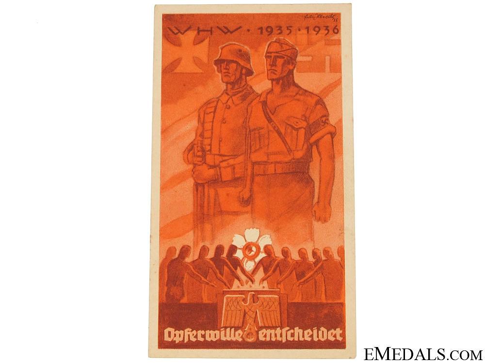 """eMedals-Winterhilfswerk (WHW) Victim Will Decide """"Opferwille Entscheidet"""" Handout, 1935-1936"""