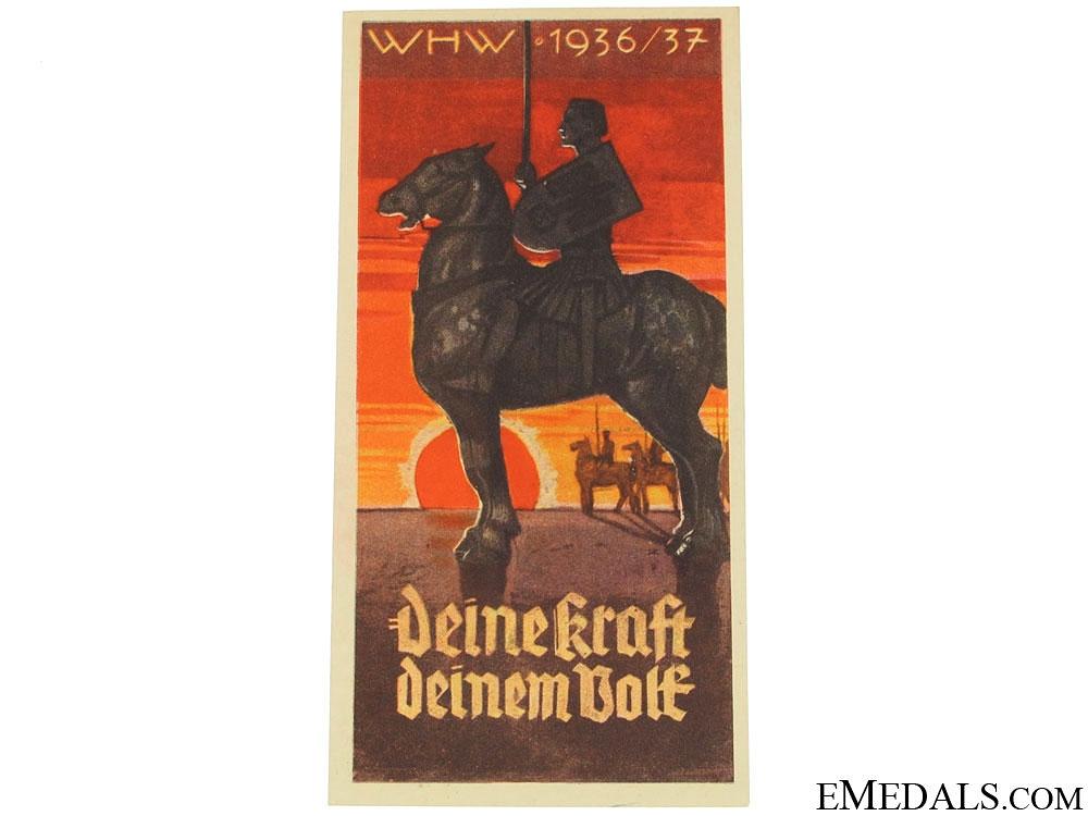 eMedals-Winterhilfswerk (WHW) National Force Handout, 1936-1937