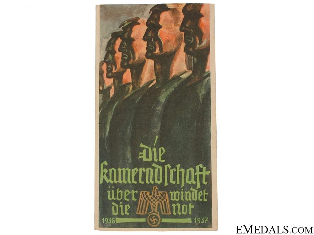 eMedals-Winterhilfswerk (WHW) Camaraderie Transcends the Normal Handout, 1936-1937