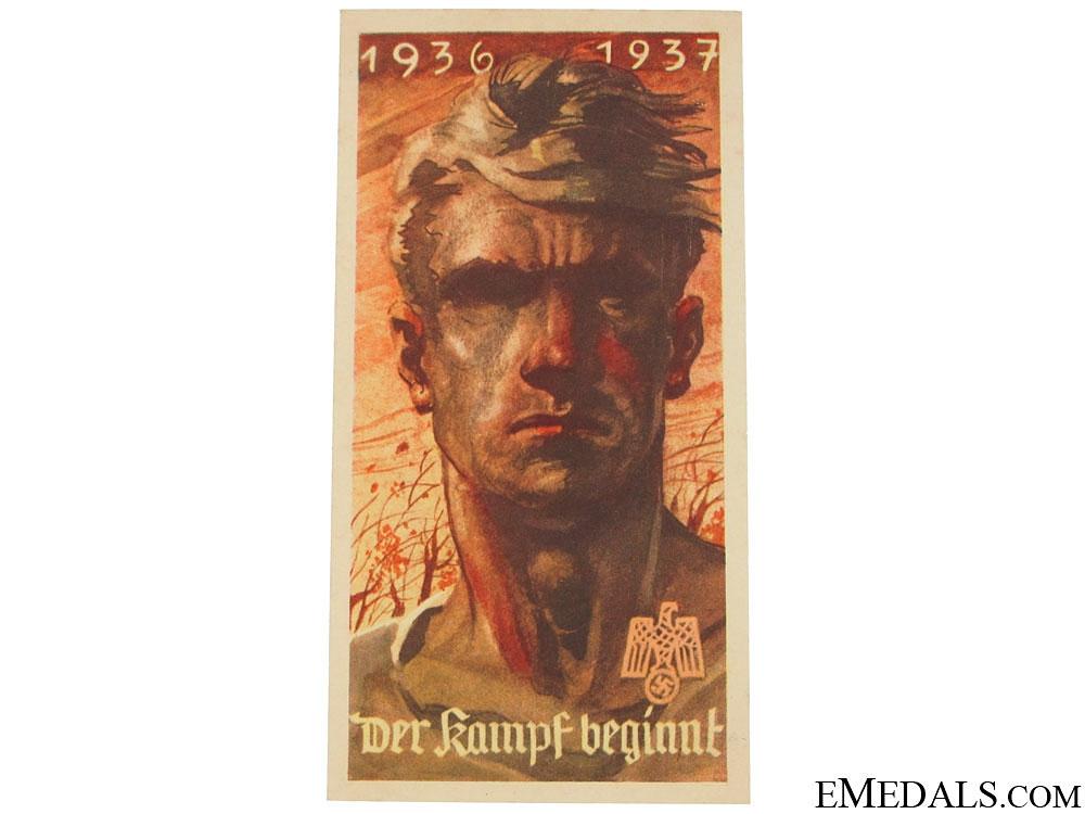 eMedals-Winterhilfswerk (WHW) The Battle Begins Handout, 1936-1937