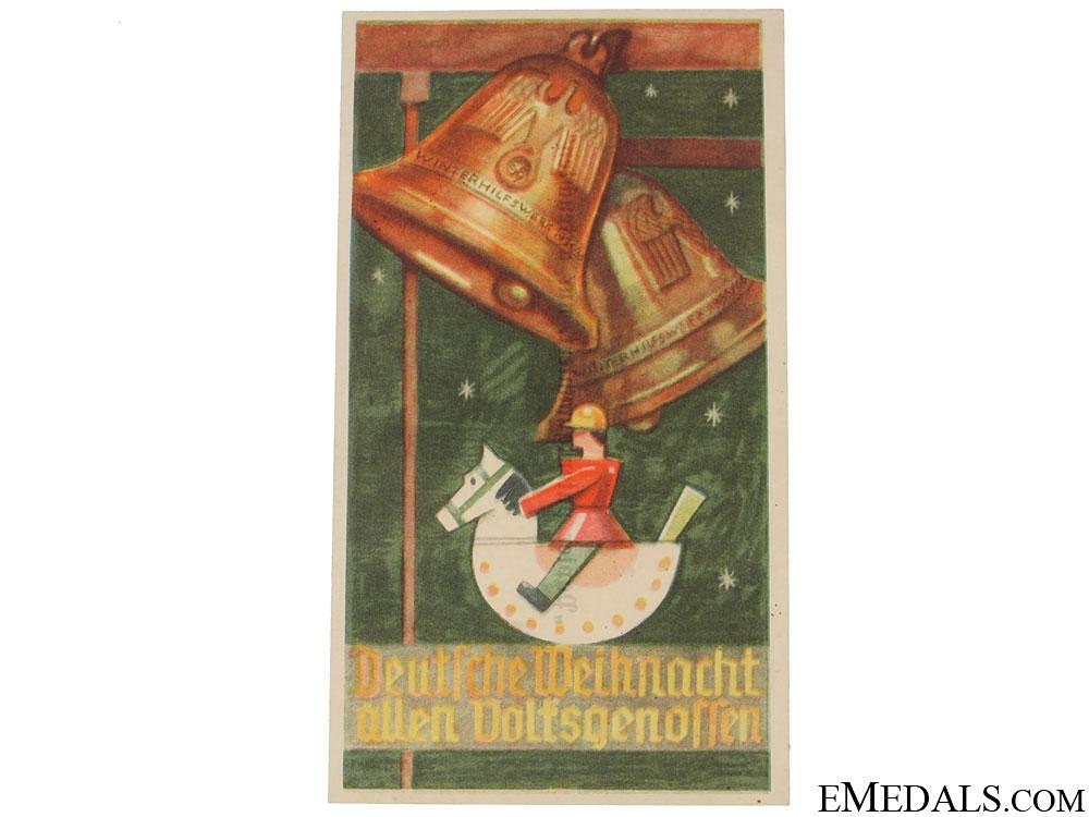 eMedals-Winterhilfswerk (WHW) German Christmas to All Fellows Handout, 1935-1936