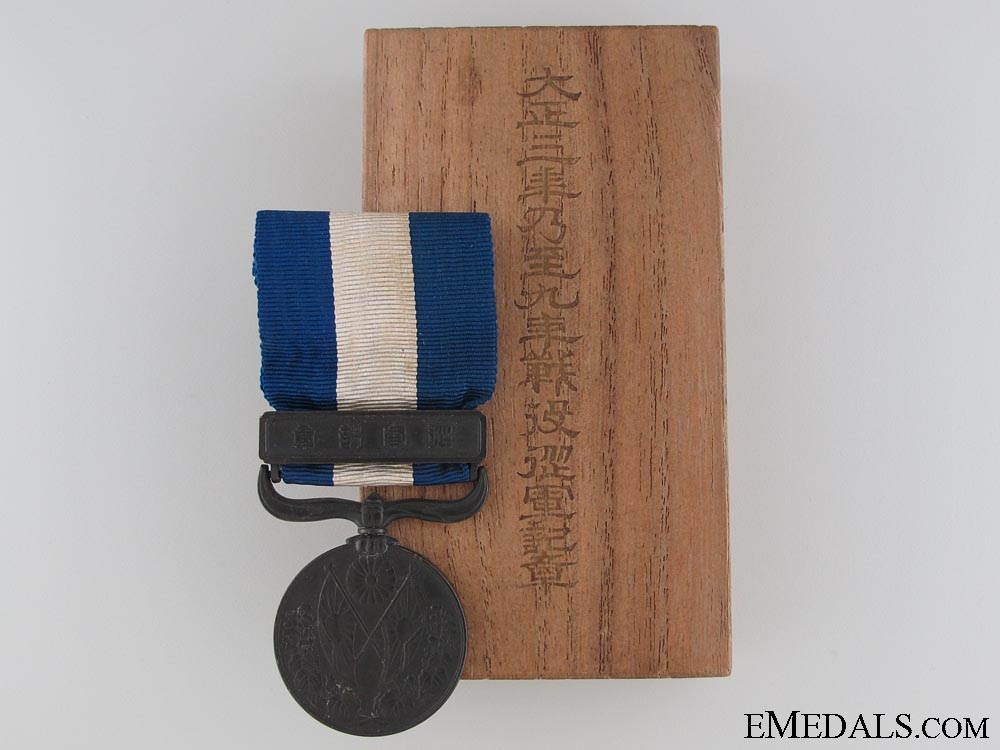 eMedals-WWI 1914-1920 Medal in Case of Issue