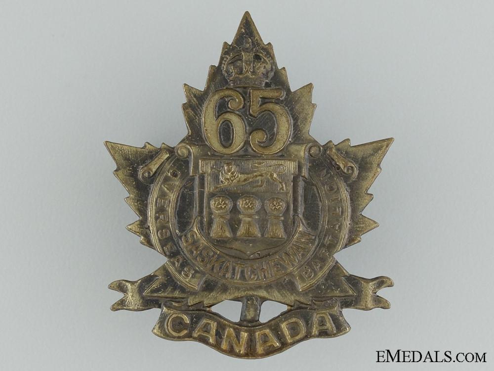 "eMedals-WWI 65th Infantry Battalion ""Saskatchewan Battalion"" Cap Badge"