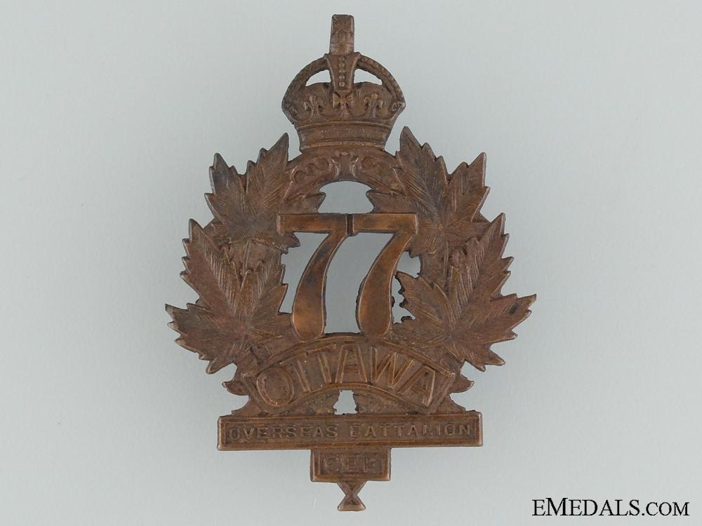 "eMedals-WWI 77th Infantry Battalion ""Ottawa Battalion"" Cap Badge"