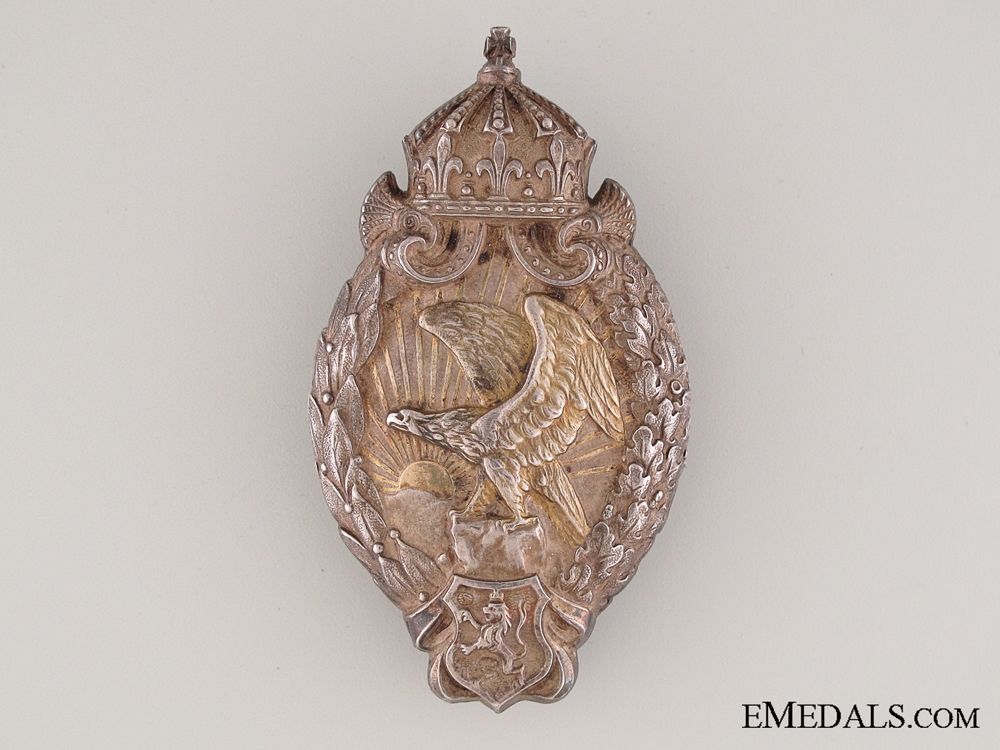 eMedals-WWI Bulgarian Air Force Observer's Badge