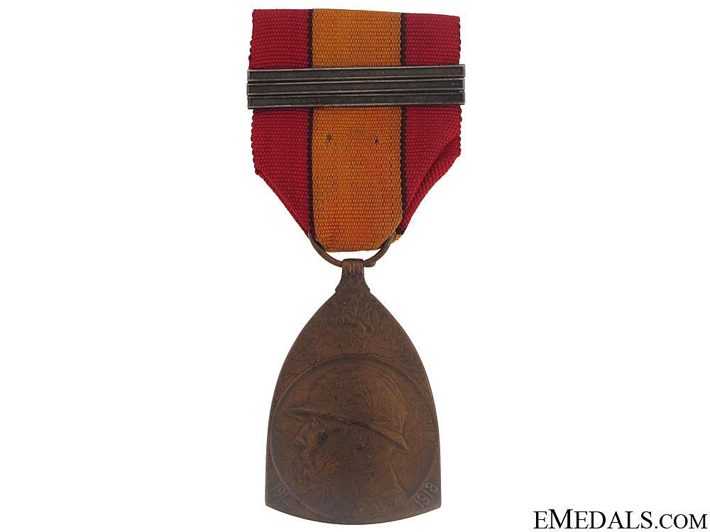 eMedals-WWI Commemorative Medal, 1914-1918