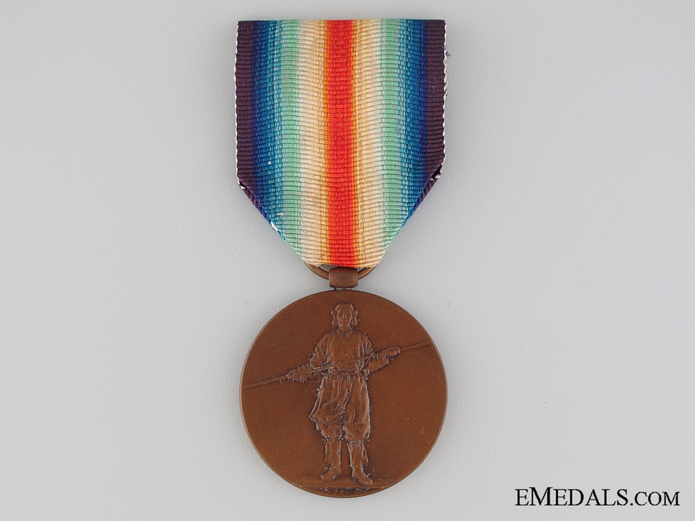 eMedals-Japan. A First War Victory Medal