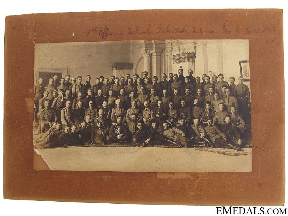 eMedals-WWI Officers School Irkutsk Siberia 1918