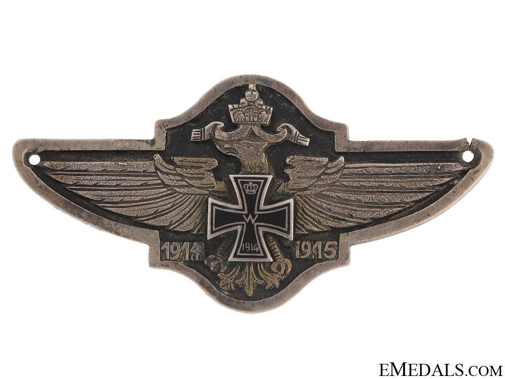 eMedals-WWI Patriotic Plaque/badge 1914-15