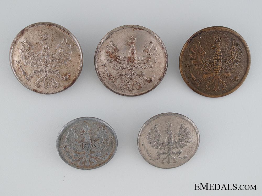 eMedals-WWI Prussian Insignia