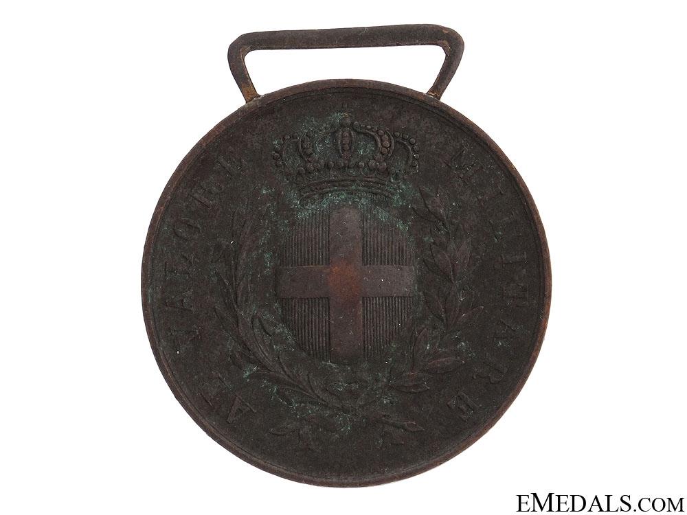 eMedals-WWII Al Valore Militare 1943