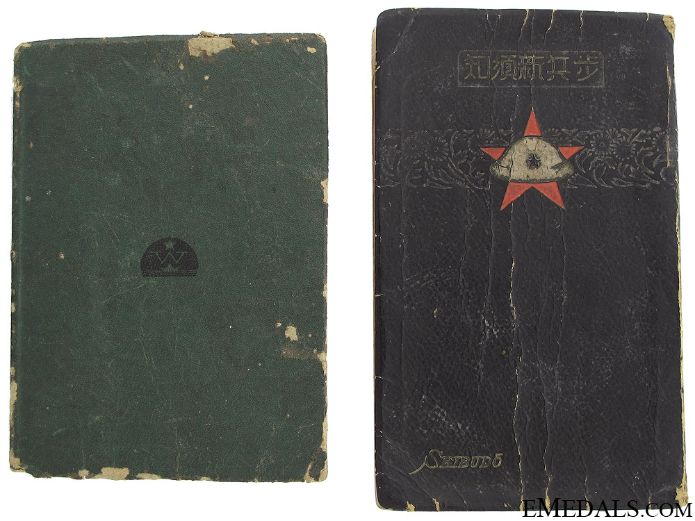 eMedals-WWII Army Combat and Medical Manuals