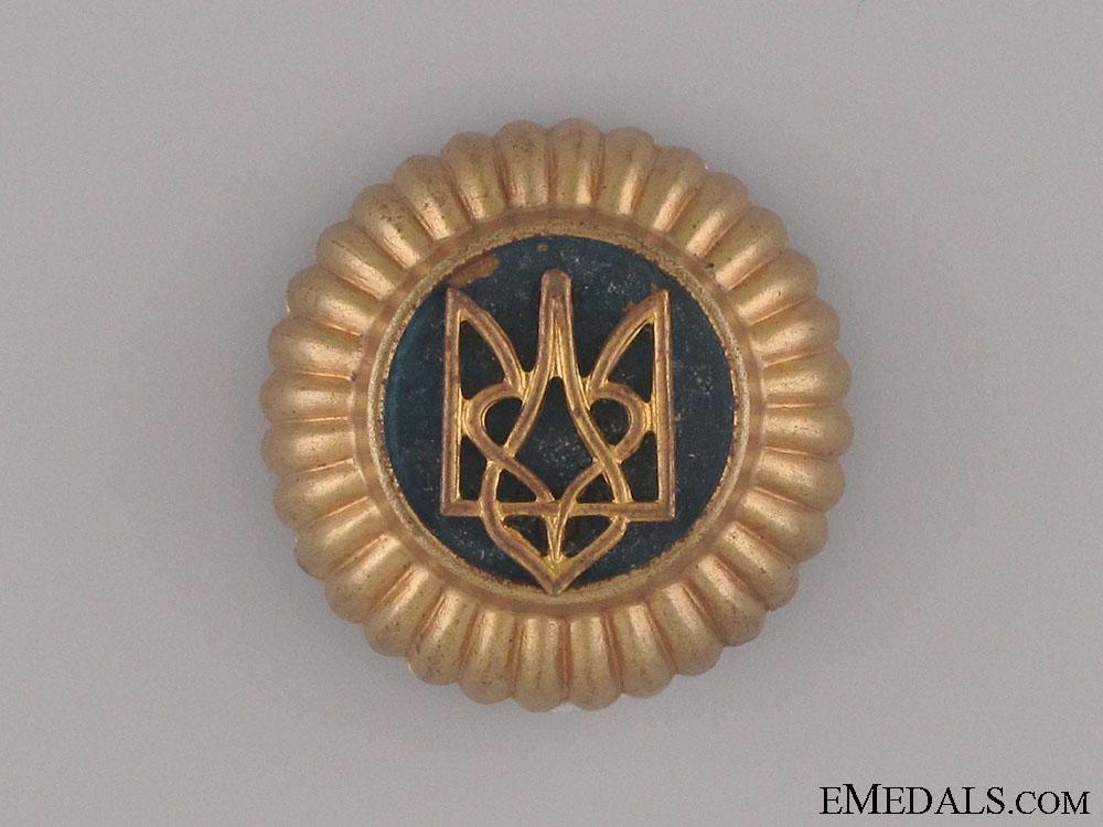 eMedals-WWII Ukrainian Volunteer's Cap Badge