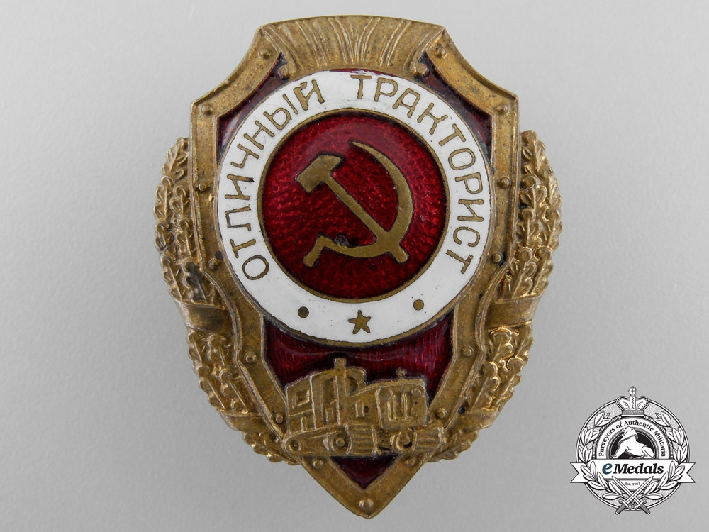 eMedals-A Soviet Russian Excellent Tractor Driver Badge