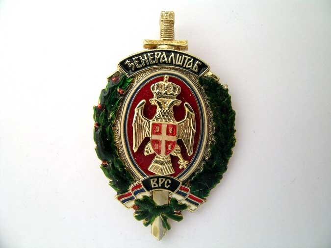 eMedals-BOSNIA, REPUBLIC OF SRPSKA