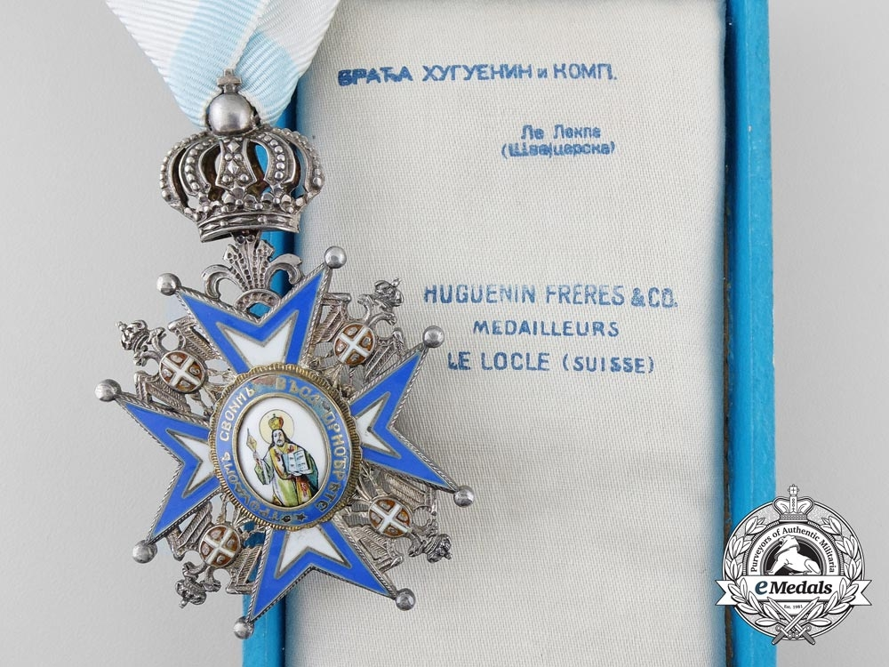 eMedals-The Serbian Order St.Sava; Fifth Class