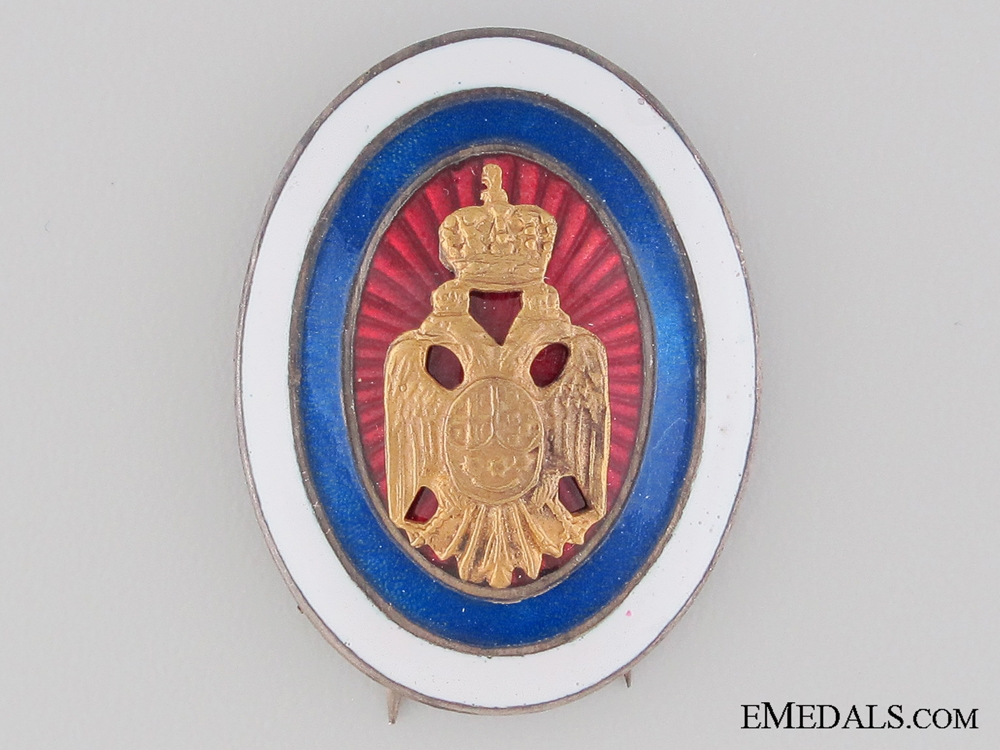 eMedals-Yugoslavian Army Officer's Cap Badge