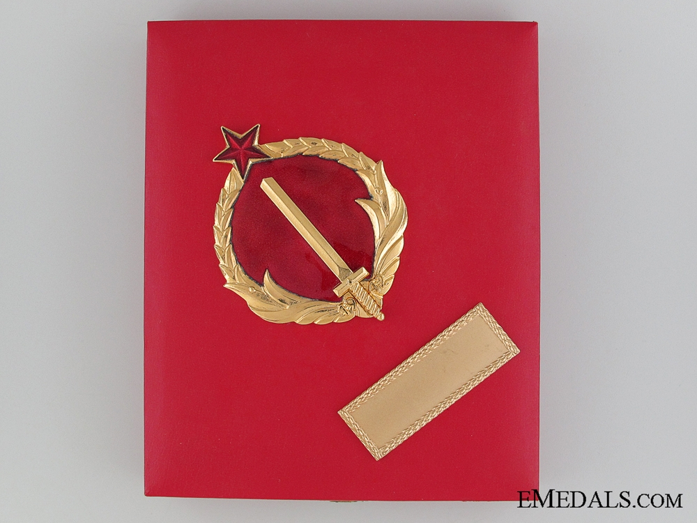 eMedals-Yugoslavian Doctor of Military Science Decoration