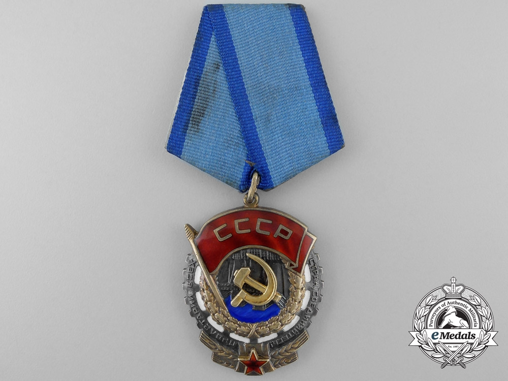 eMedals-A Order of the Red Banner of Labour; Type VI