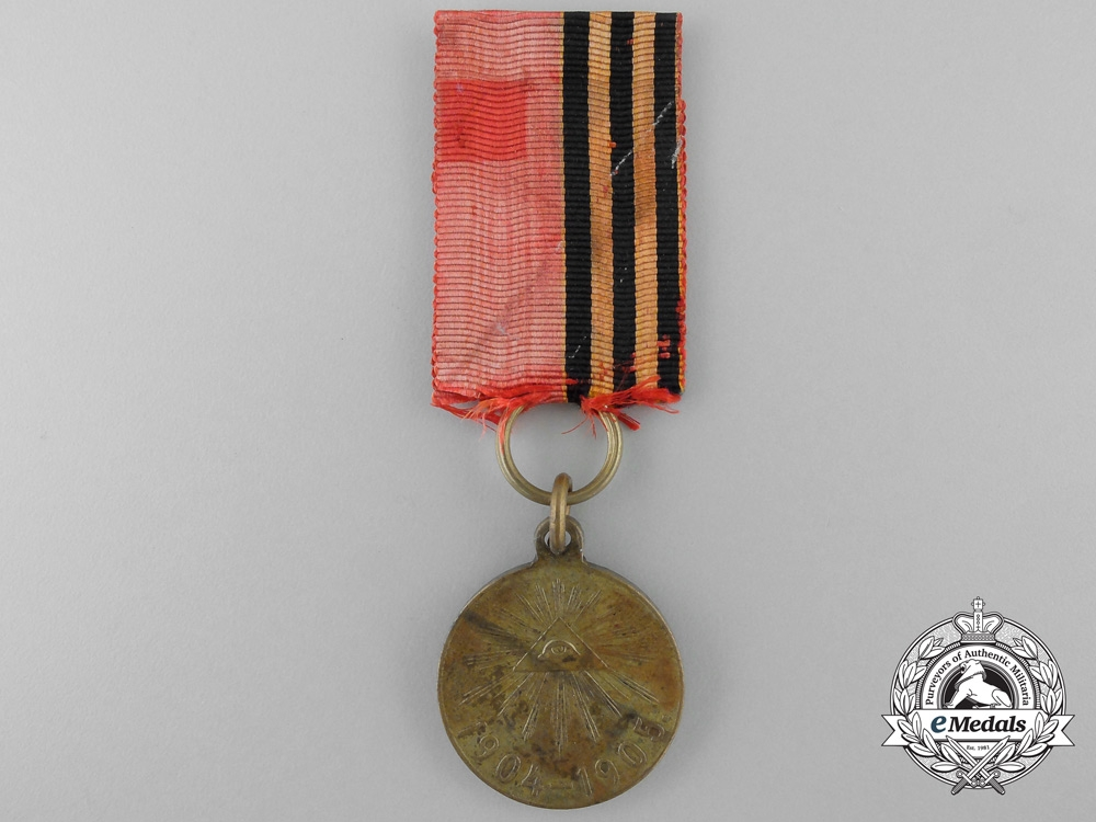 eMedals-A Russian 1904-1905 Japanese War Campaign Medal