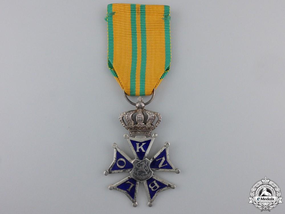 A Dutch Volunteer Home Guards Merit Medal